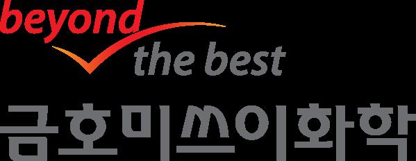 금호석유화학의 계열사 금호미쓰이화학(주)의 로고