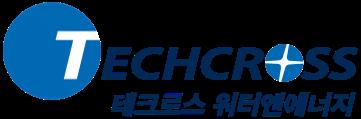 테크로스홀딩스의 계열사 (주)테크로스워터앤에너지의 로고