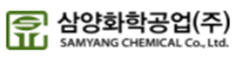 삼양화학공업(주)의 기업로고
