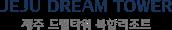 LT의 계열사 (주)엘티엔터테인먼트의 로고
