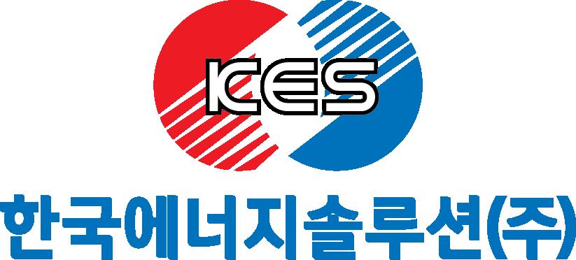 한국에너지솔루션(주)의 기업로고