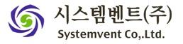 시스템벤트(주)의 기업로고