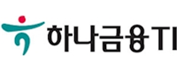 하나금융의 계열사 (주)하나금융티아이의 로고