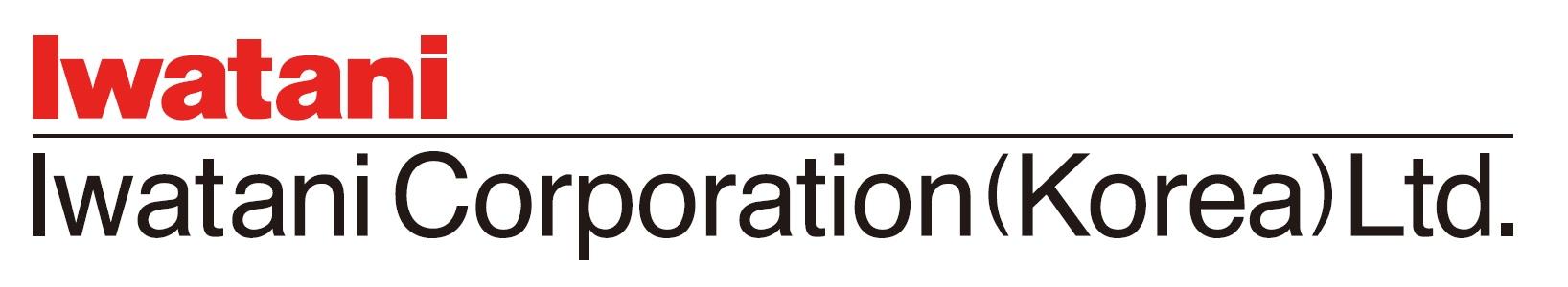한국이와타니산업(주)의 기업로고