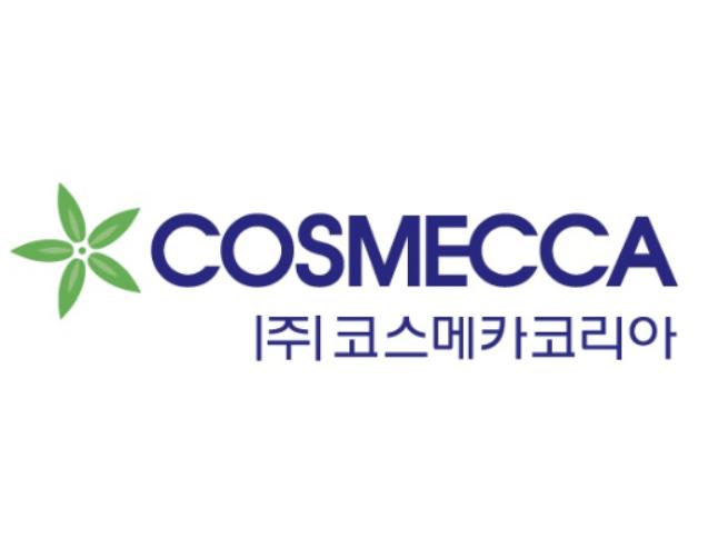(주)코스메카코리아
