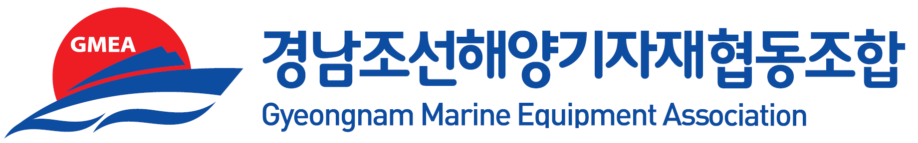 경남조선해양기자재협동조합의 기업로고
