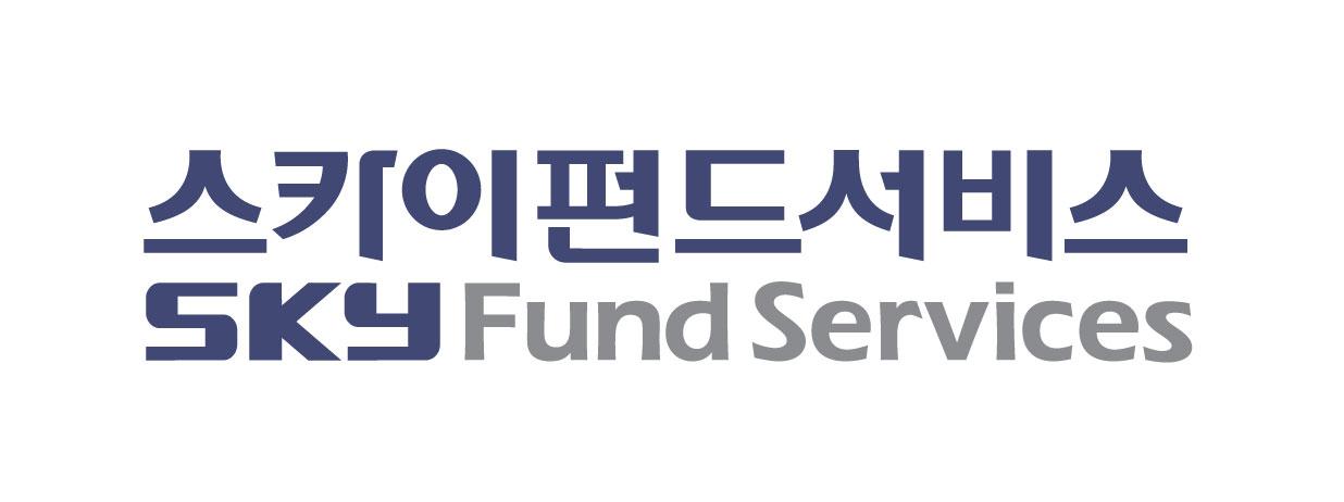 스카이밸류의 계열사 스카이펀드서비스(주)의 로고
