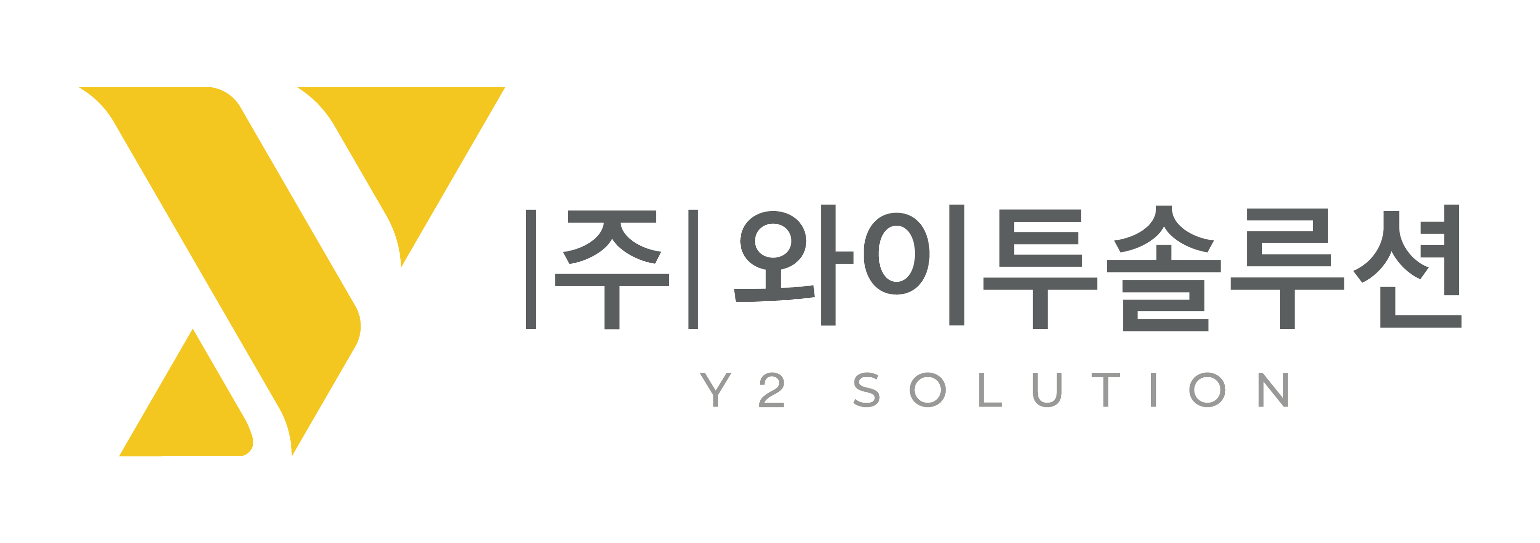 EV첨단소재의 계열사 (주)와이투솔루션의 로고