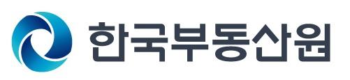 한국부동산원