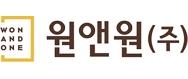 원앤원의 계열사 원앤원(주)의 로고