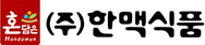한맥식품의 계열사 (주)한맥식품의 로고