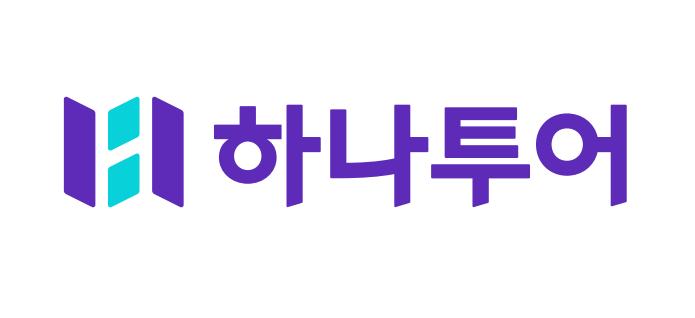 하나투어의 계열사 (주)하나투어의 로고