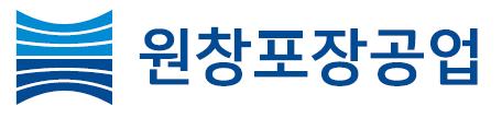 원창포장공업(주)