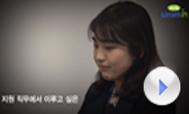 [취업채널S] 자소서 지원동기 작성의 비밀 미리보기 이미지