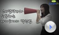 [취업채널S] 인사담당자와 소통하는 자기소개서 작성법 미리보기 이미지