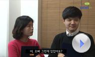 [취준생들]학년별 취업전쟁_2부 복학생 편 미리보기 이미지