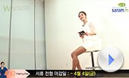[Weekly 공채 브리핑] 4월 1주차 채용 소식(한화그룹 외)_2014 미리보기 이미지