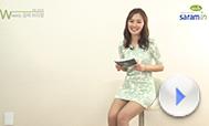 [Weekly 공채 브리핑] 4월 3주차 채용 소식(현대글로비스,기아자동차 외)_2014 미리보기 이미지