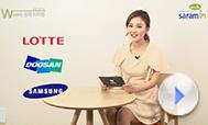 [Weekly 공채 브리핑] 5월 3주차 채용소식(롯데,두산,삼성그룹 면접)_2014 미리보기 이미지