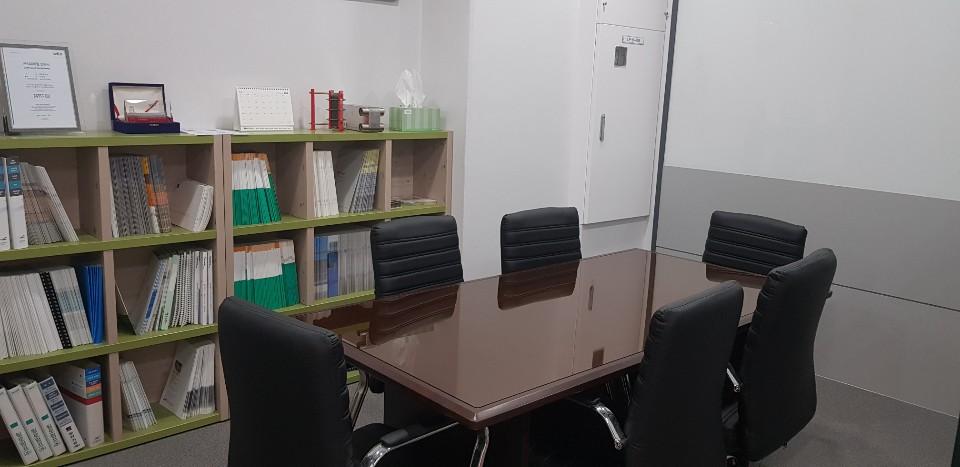 사내 근무환경