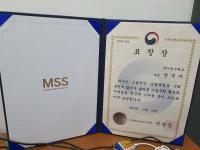 인천지방벤처기업 표