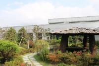 사내 정원