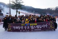 2017년 송년회