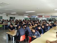 전직원 교육