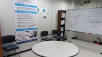 사내연구실