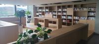 사내도서관