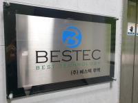 베스텍 회사 로고