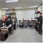 기술연구소