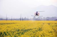 농업용 헬기