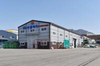 외부 공장전경사진