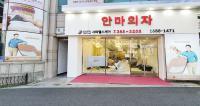 본사직영 대전매장1